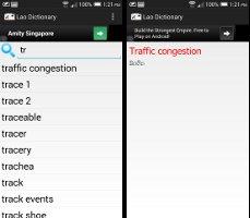 lao-dictionary-app