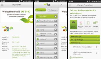 Thailand AIS app